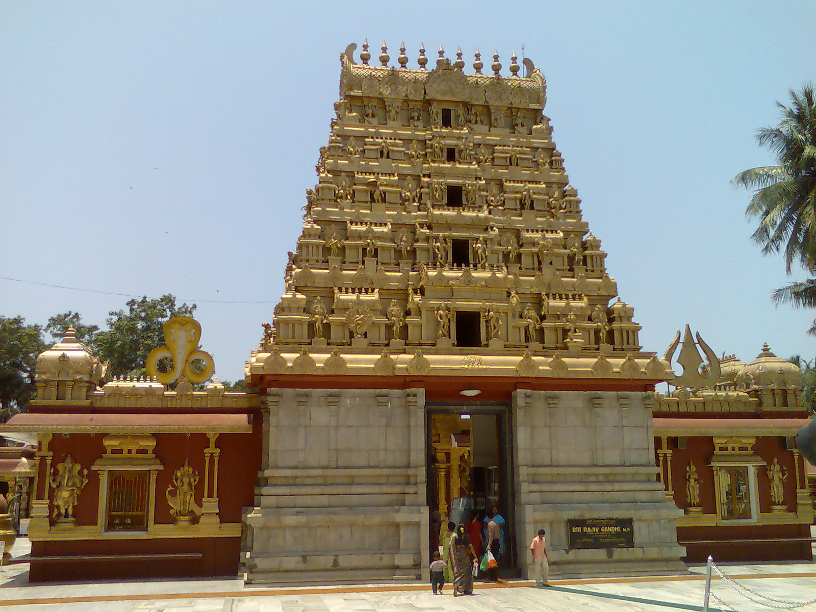 File:Gokarnatheshwara Temple 7042008.jpg - Wikimedia Commons