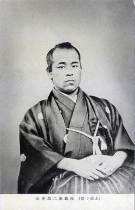 Goto shoujiro 2.jpg