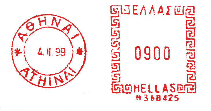 File:Greece stamp type D17A.jpg