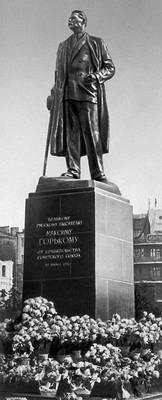 Ivan Shadr. Maxim Gorki