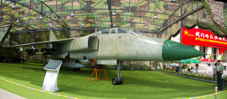 Military aircraft thread