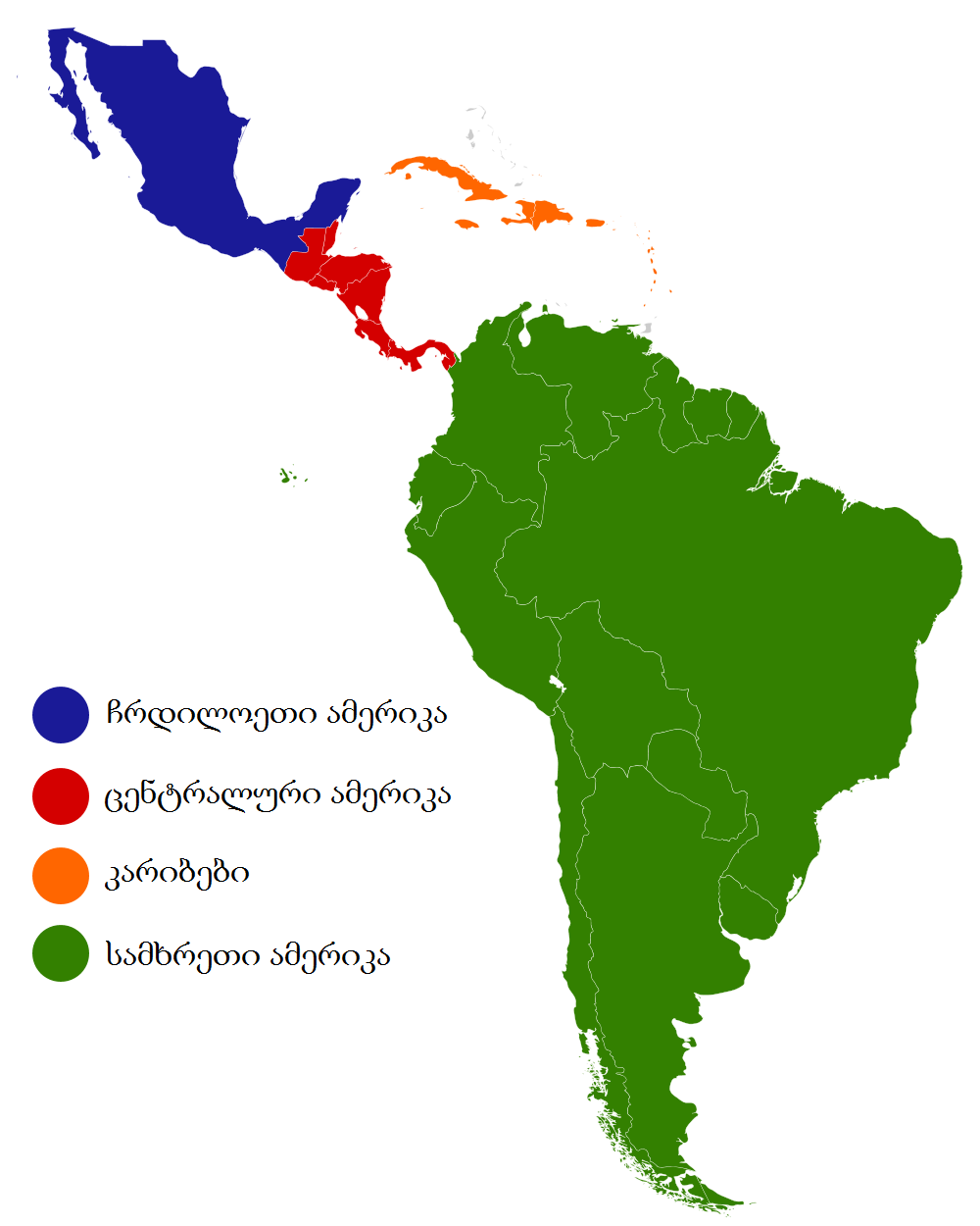 Countries In Latin America Region 8