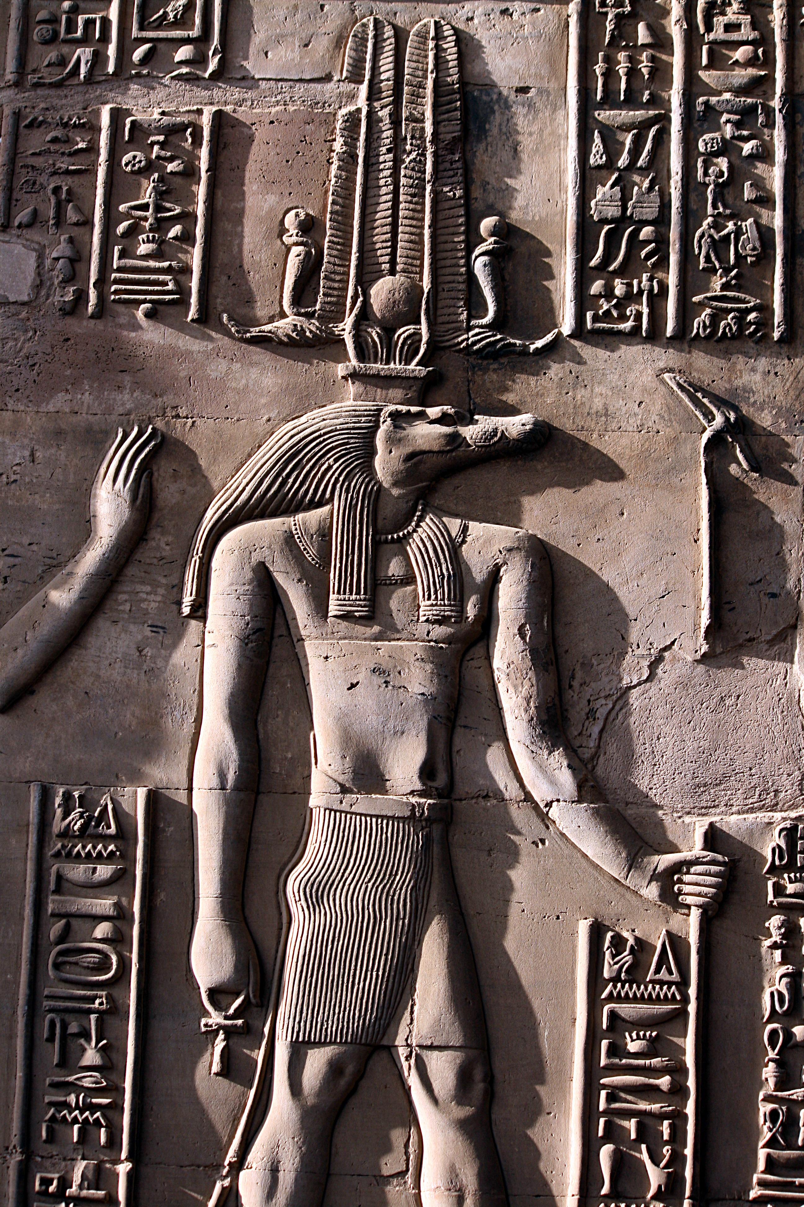 Egypt  Kom_Ombo,_Sobek_0320
