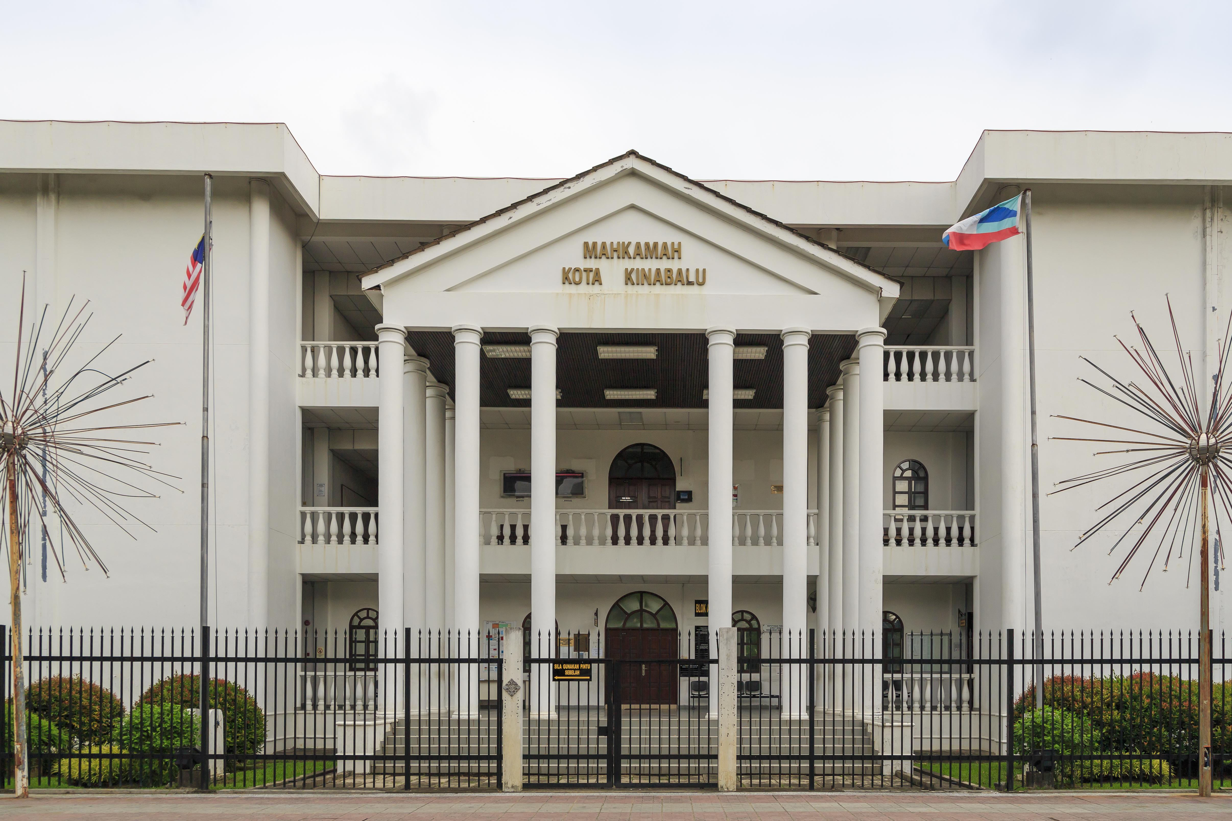 Berkas Kotakinabalu Sabah High Court 01 Jpg Wikipedia Bahasa Indonesia Ensiklopedia Bebas