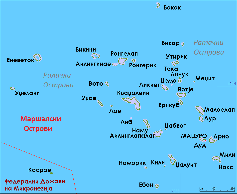 File:Map-Marshall Islands - Macedonian.png - Wikimedia Commons