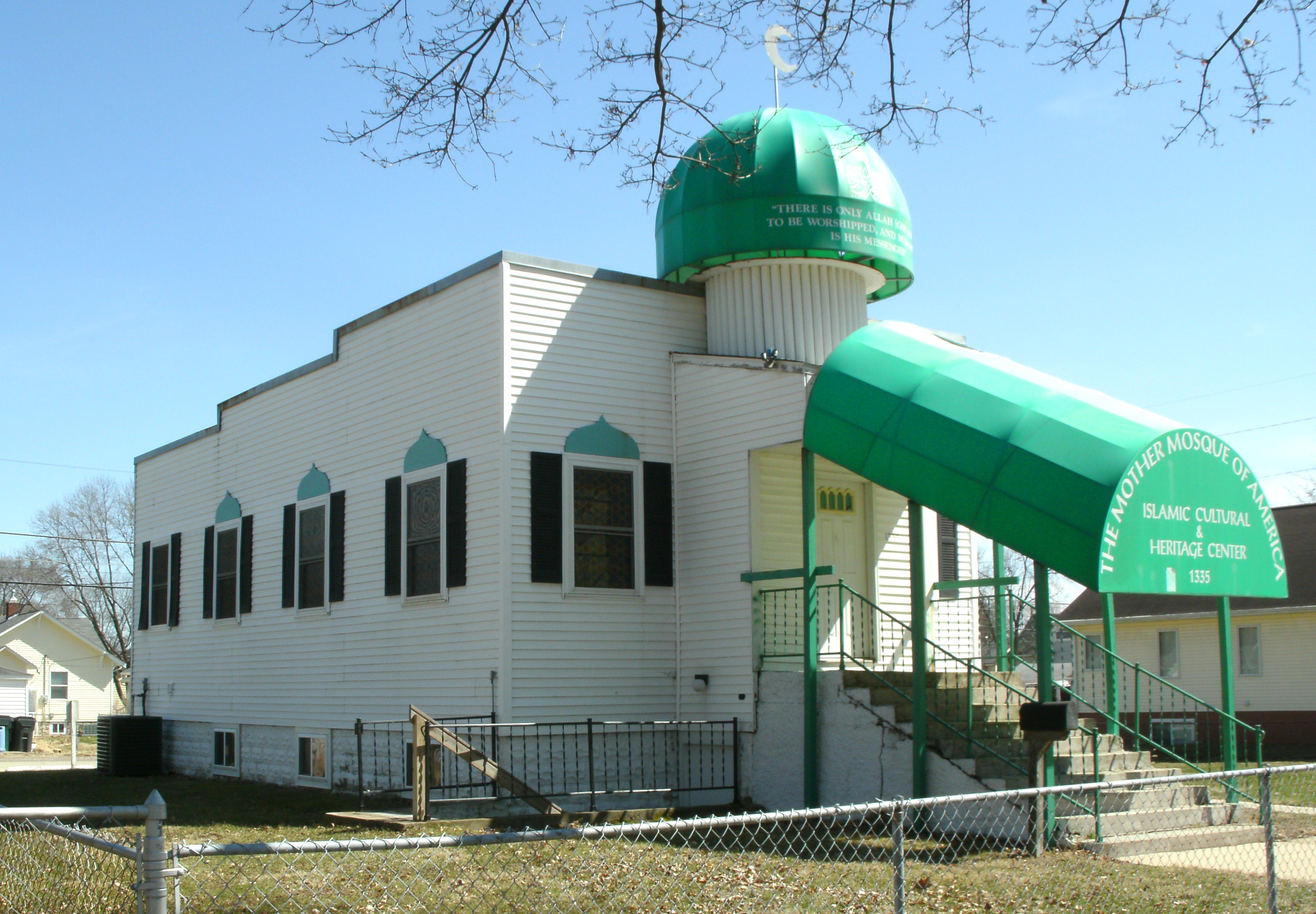 Hiawatha (IA) United States  city photo : Mother Mosque of America Cedar Rapids IA pic3 Wikipedia ...