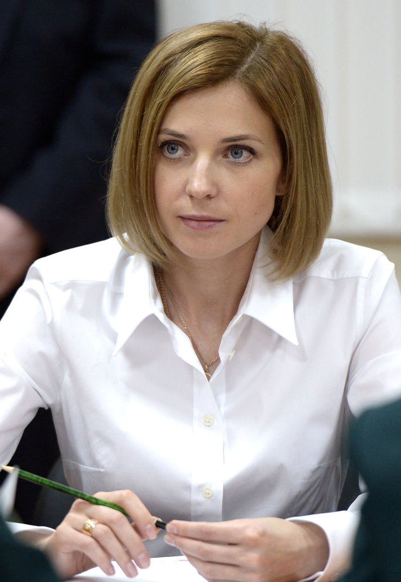 Natalya Vladimirovna Poklonskaya: pages of biography 21