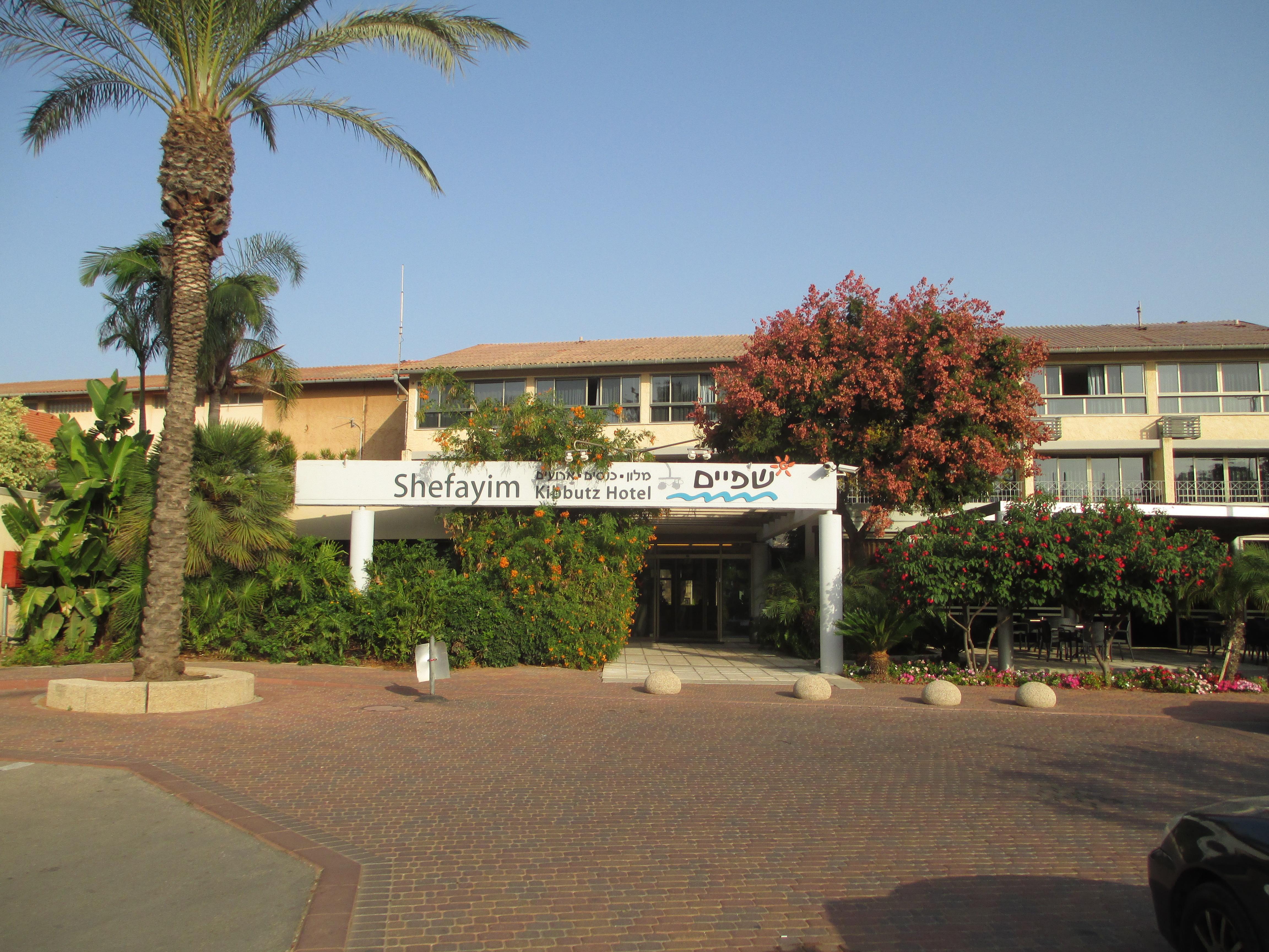 File Pikiwiki Israel 33582 Shefayim Kibbutz Hotel Jpg
