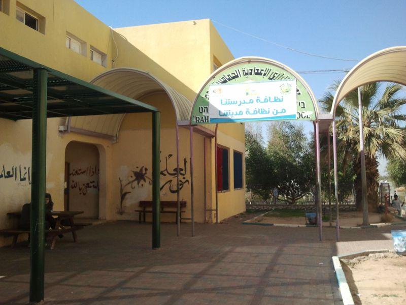בית ספר אלראזי