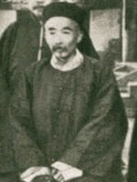 Zaiyi Prince Duan of the Second Rank