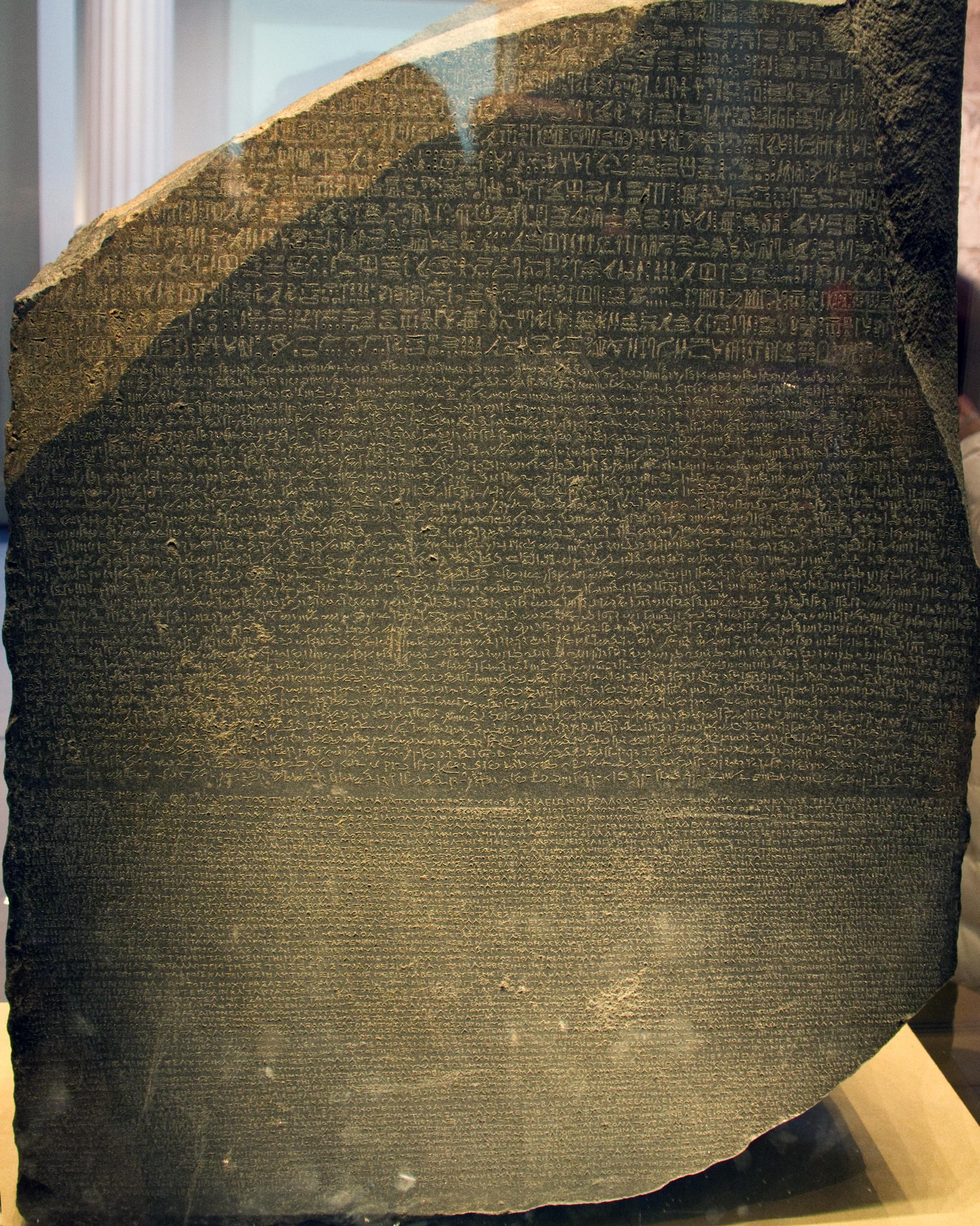 Rosetta Stone Download Rosetta Stone Inloggen