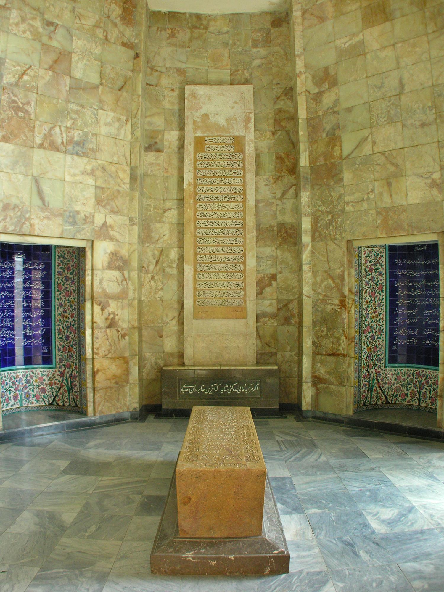 قبر سعدی (ره)