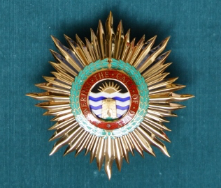 File:Star of the Order of the National Hero.jpg