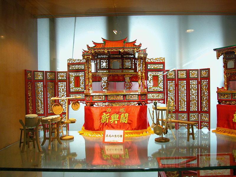 File:Taiwan--Puppet-Grandstand.jpg