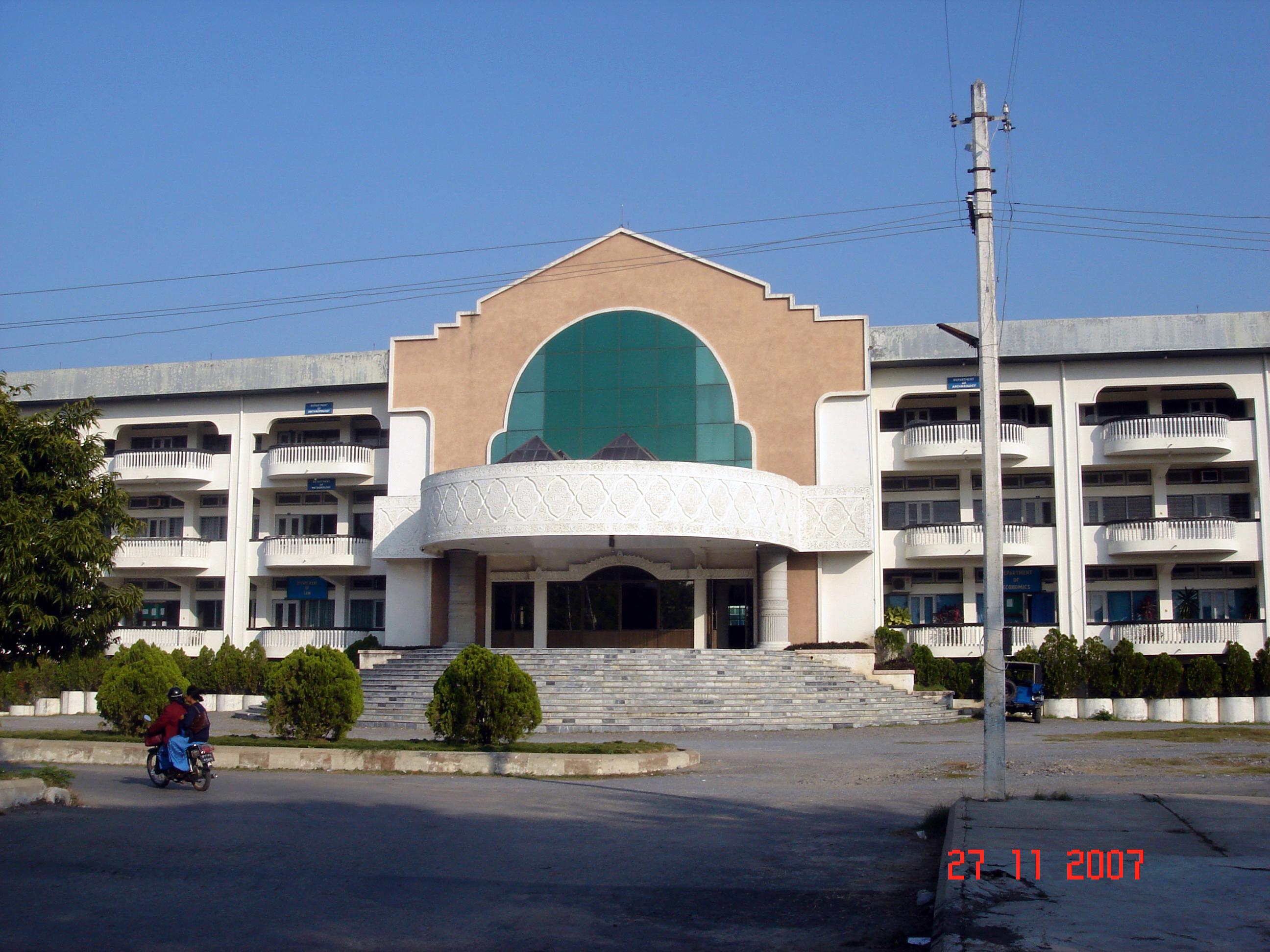 Computer University (Mandalay)