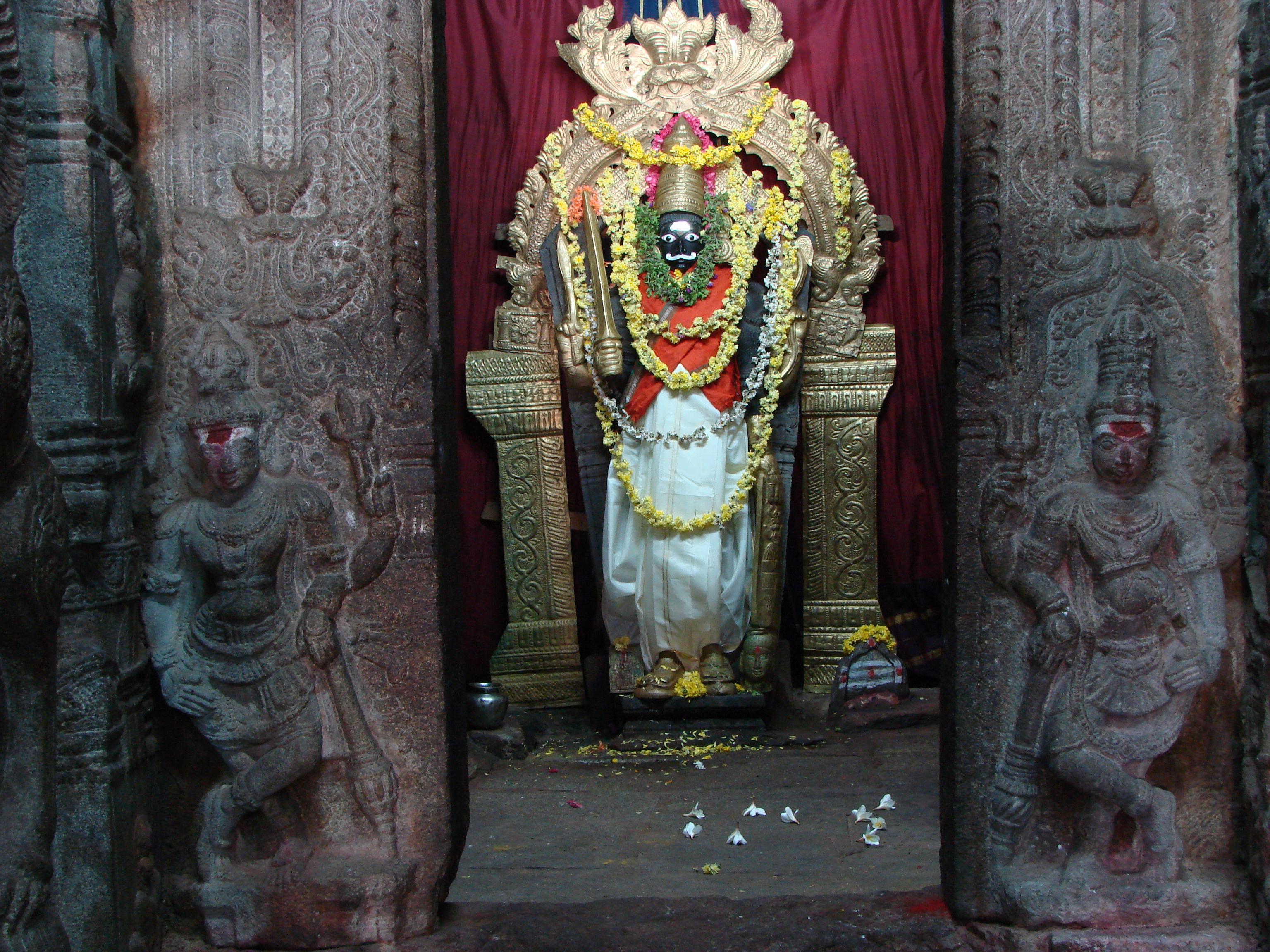 of veerabhadra swamy download