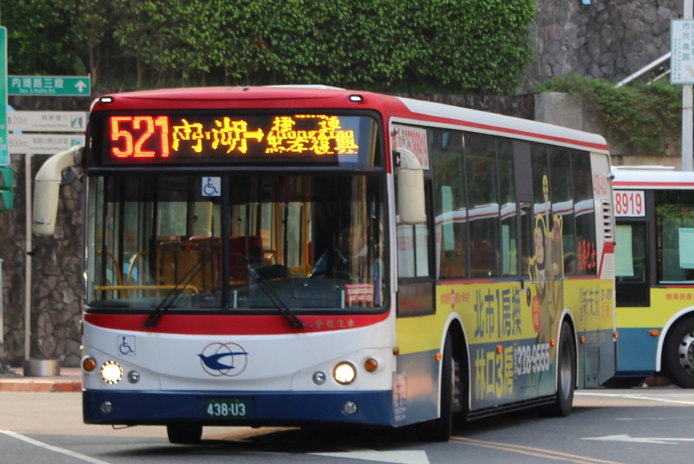 File:光華巴士438-U3 521.jpg