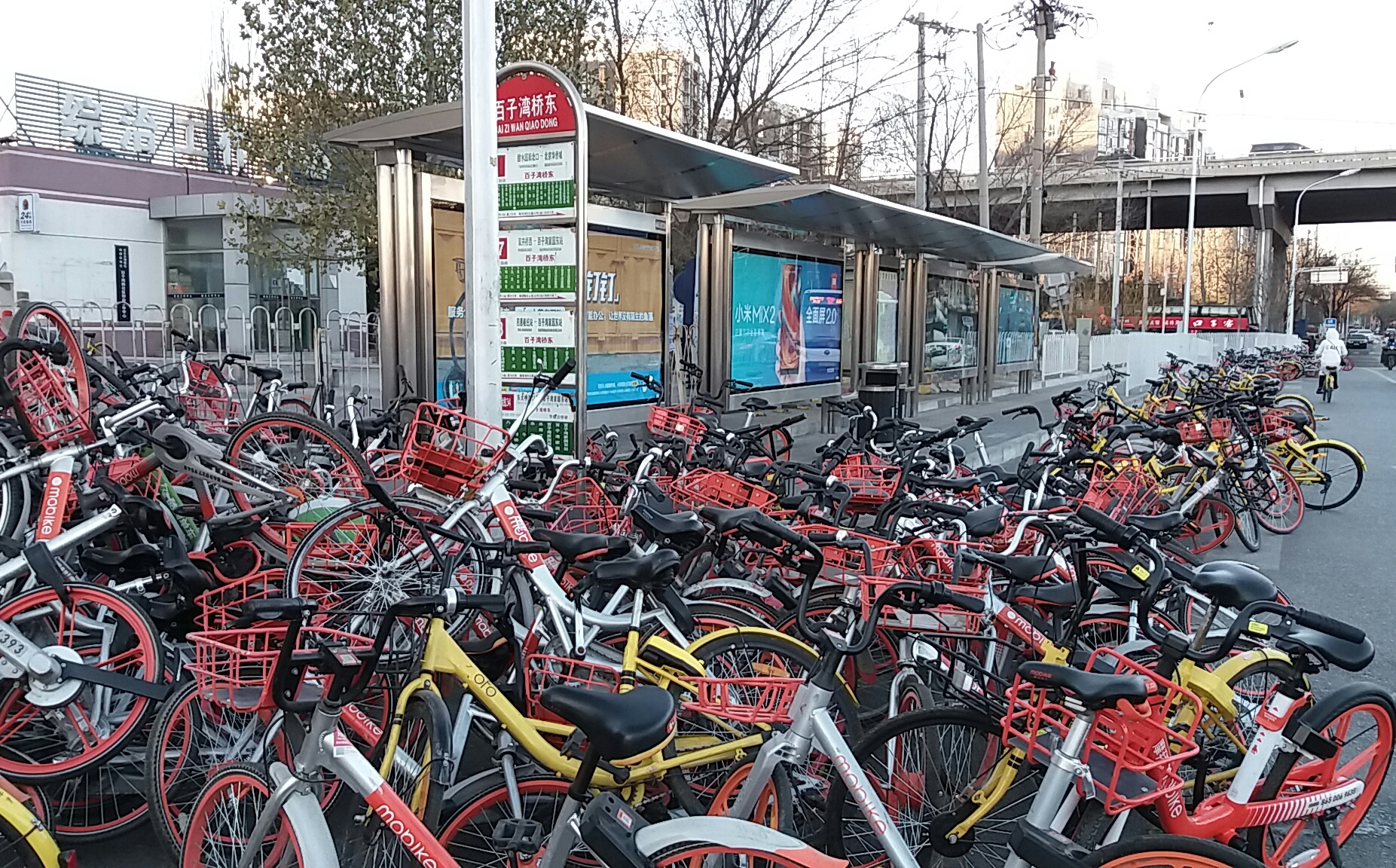 bicycle sharing system in wuhan china A bicycle-sharing system, public bicycle system, or bike-share scheme, is a service in which bicycles are made available for shared use to individuals on a short term basis for a price or free many bike share systems allow people to borrow a bike from a dock and return it at another dock belonging to the same system.
