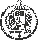 80-hoddzie služby pa baraćbie z ekanamičnymi zlačynstvami MUS - Special postmark.png