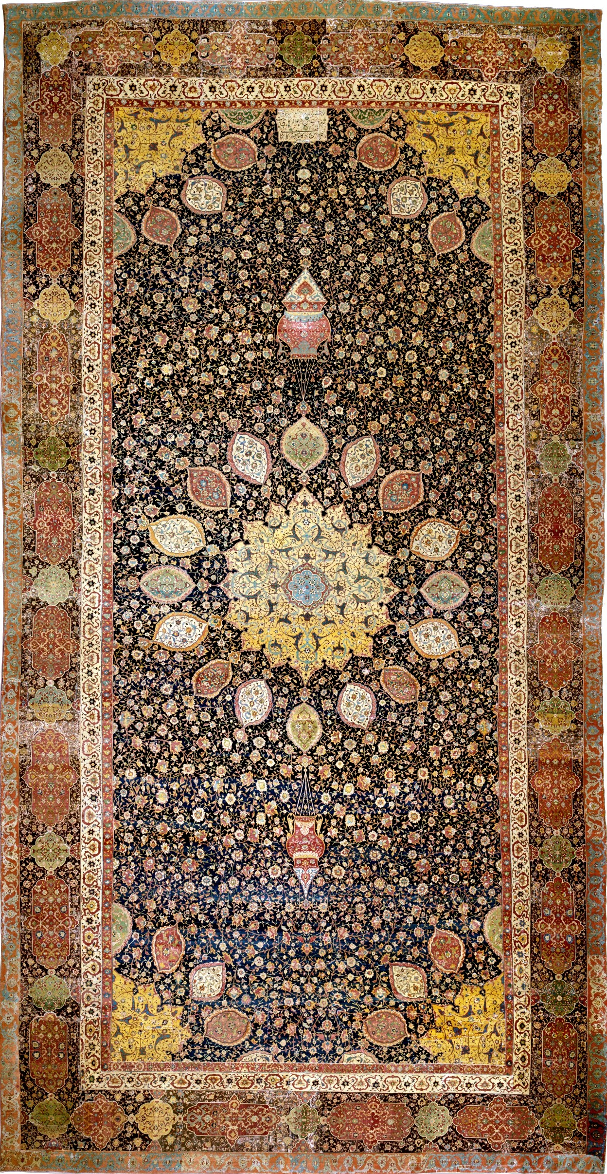 Ardabil Carpet At The Vu0026A. Inscription At The Top Of The Field Close To The  Border.