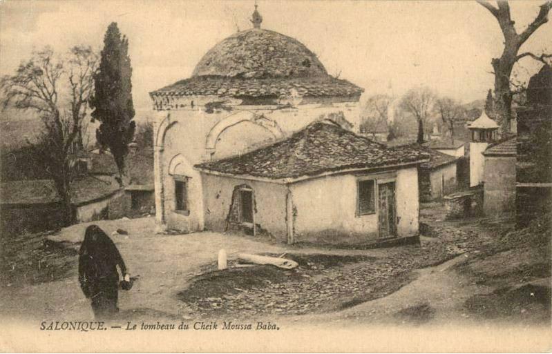 Ταχυδρομική κάρτα, αρχές 20ου αιώνα.