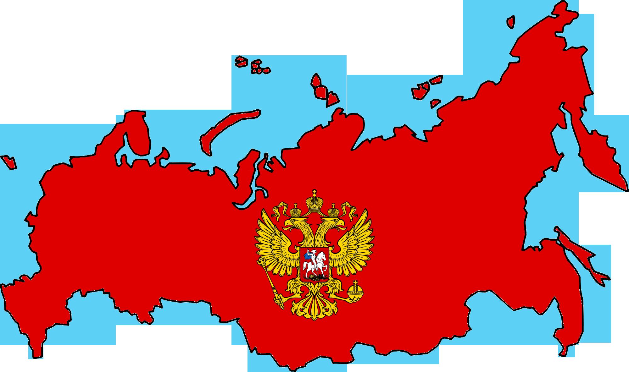 FileCOAmap of Russiapng Wikimedia Commons