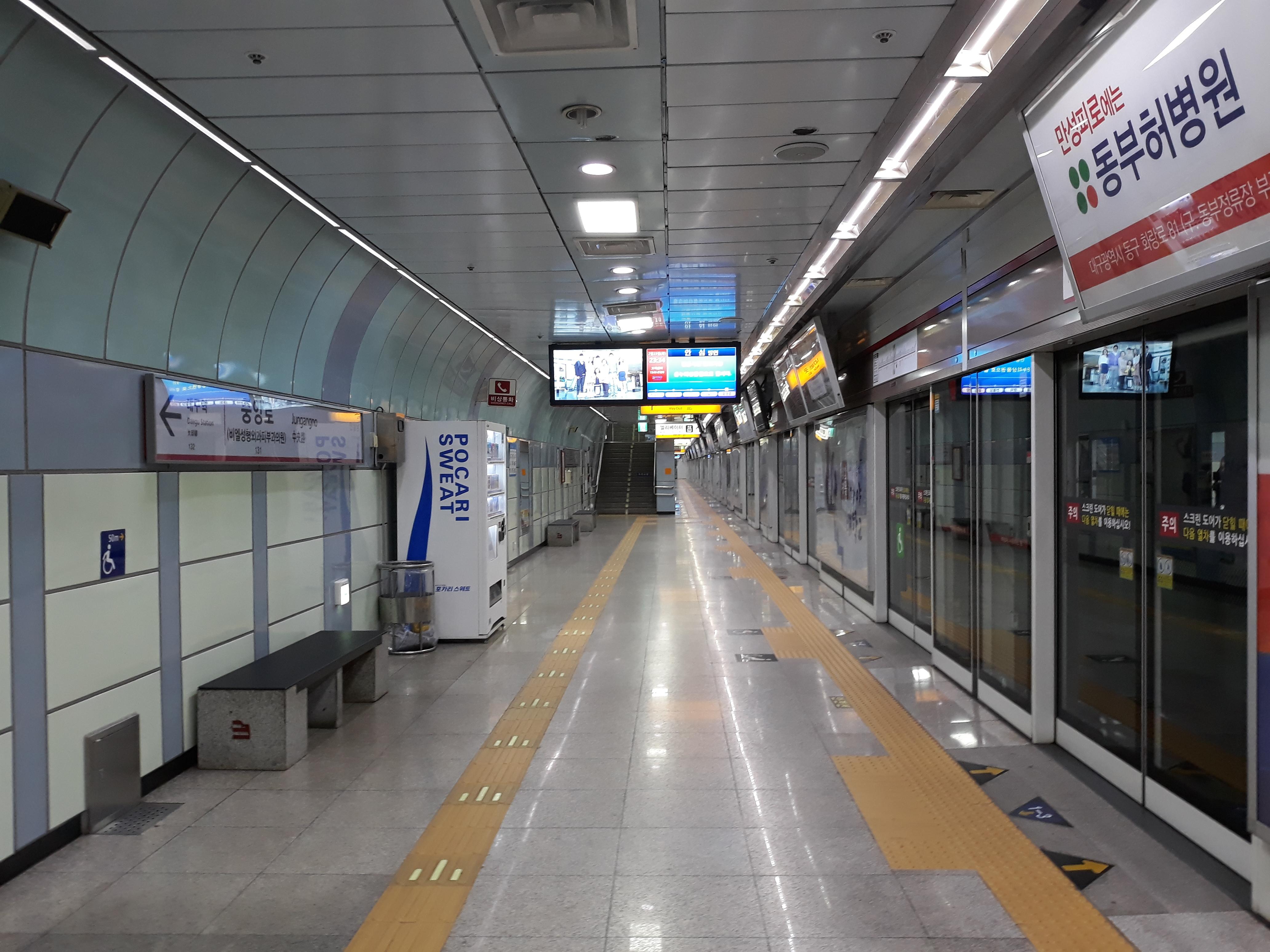 Daegu Jungangno Station 20180215 233453 4114 photo.jpg