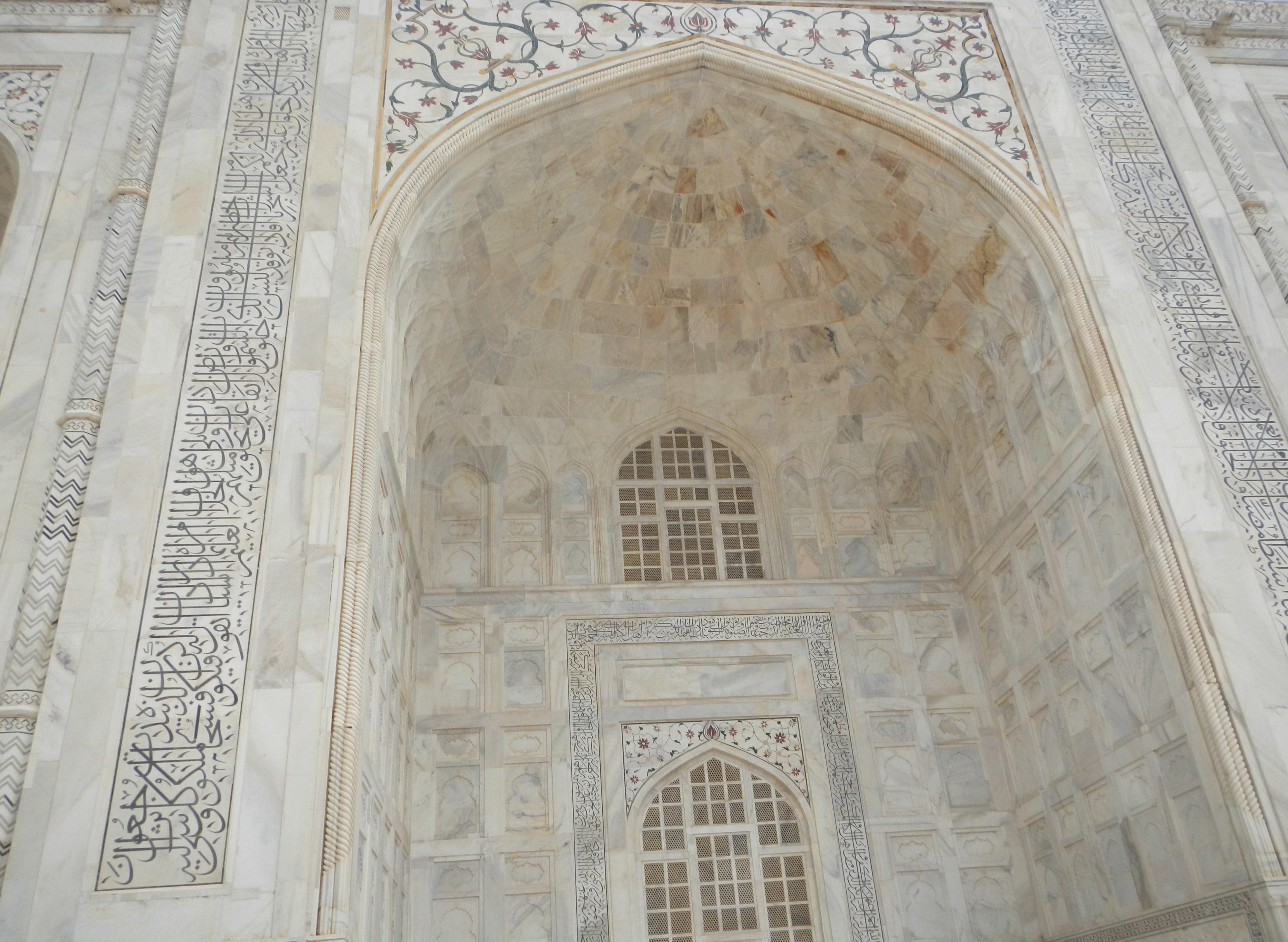 File:Design In The Wall Of Taj Mahal.JPG