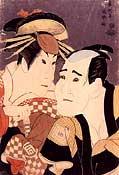 The actors Sanogawa Ichimatsu III and Ichikawa Tomiemon