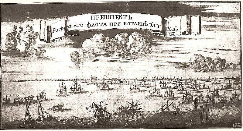 File:Flot-u-Kotlina-1715.jpg