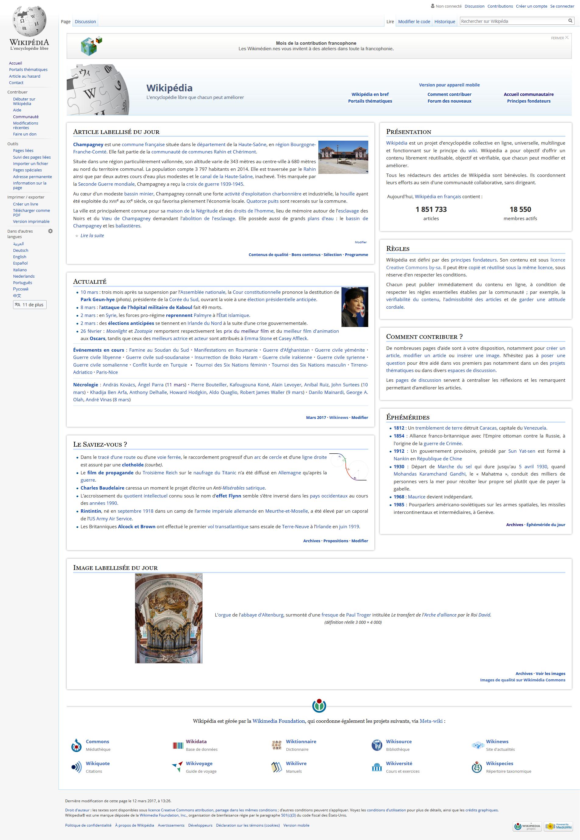 je vous conseille vivement de lire la faq crite pour loccasion est qui est trs instructive que ce soit concernant lhistorique de cette page