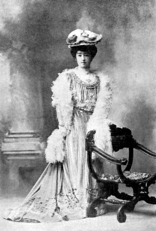 HIH Princess Higashifushimi Kaneko