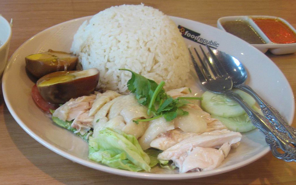 Hainanese chicken rice - Wikipedia