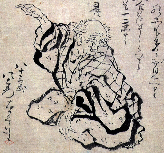 Hokusai Katsushika, Selfportrait at the age of eighty-three (crop).png