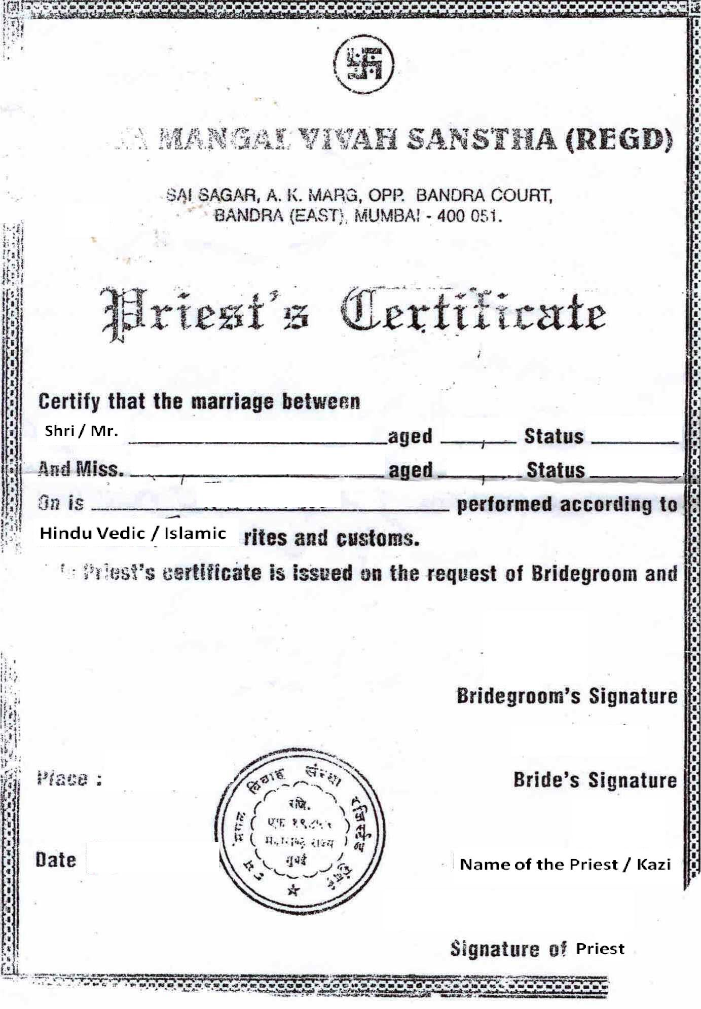 File:Indian Marriage Certificate.jpg - Wikimedia Commons