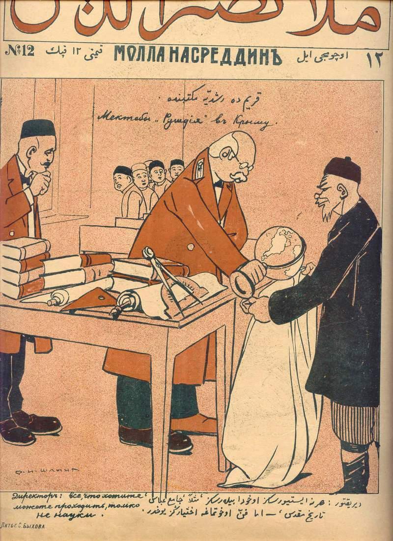 Molla Nasreddin Epub
