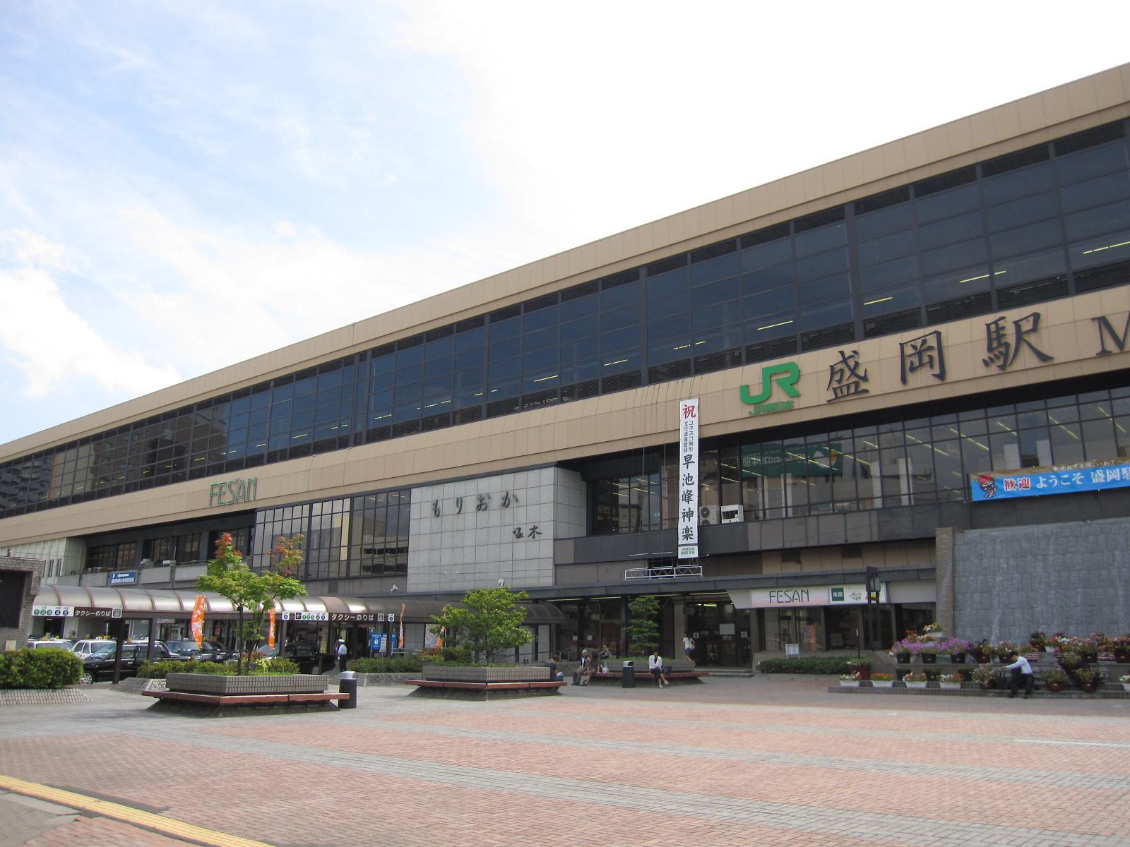 Morioka Station #