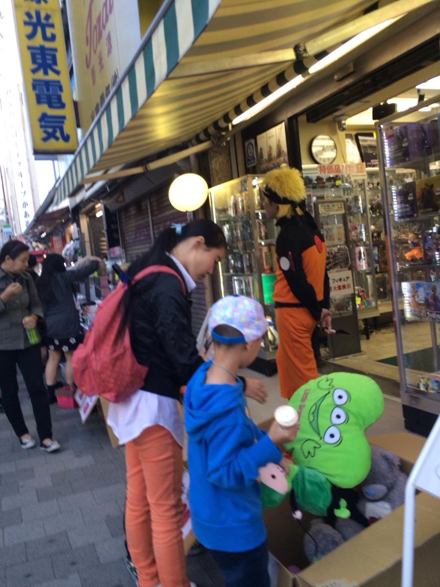 File Naruto Cosplayers In Akihabara Tokyo Japan Jpg Wikipedia