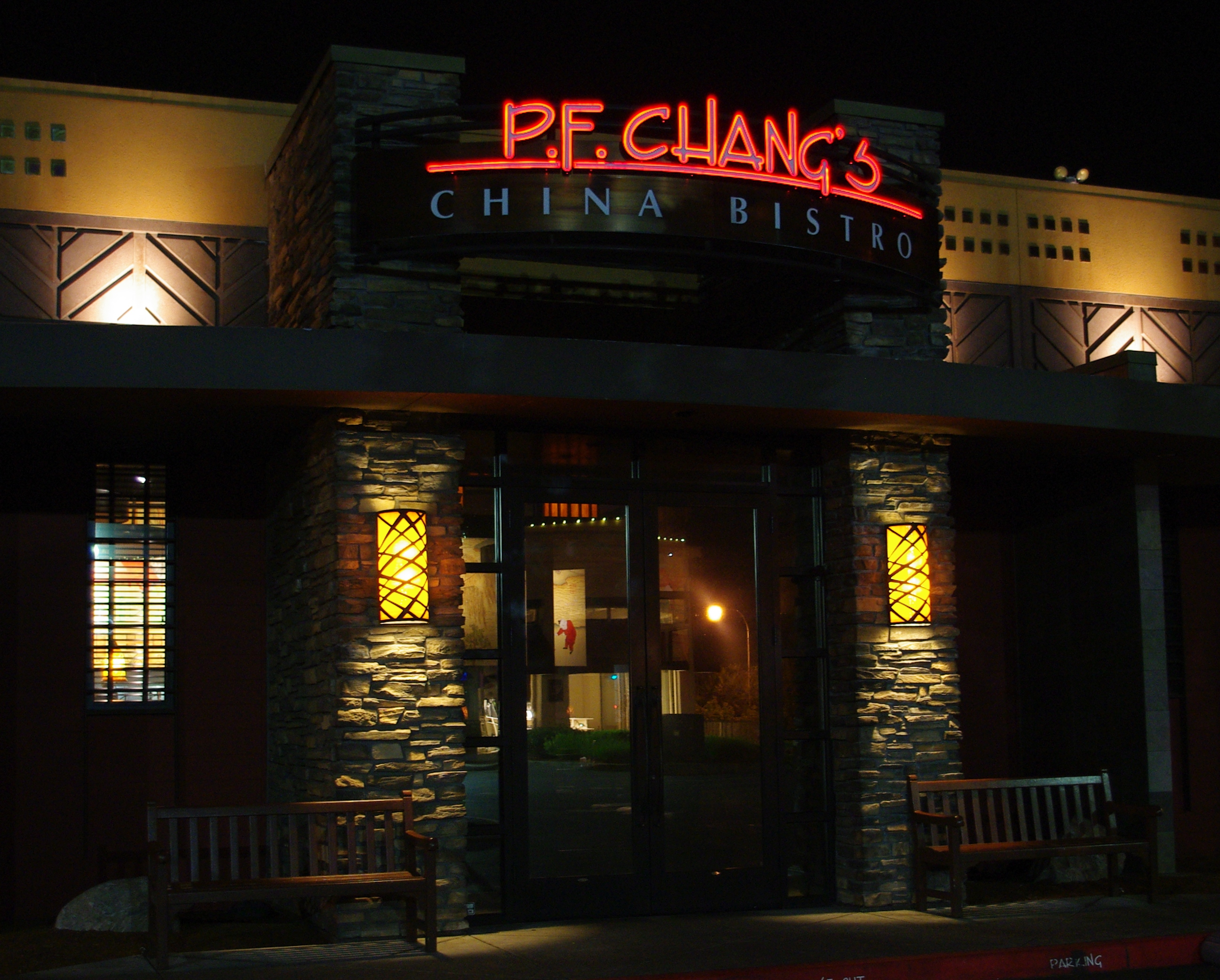 Pf Chang S Restaurant Pictures