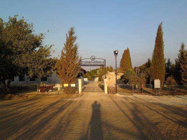 המוזיאון בנחלת ראובן