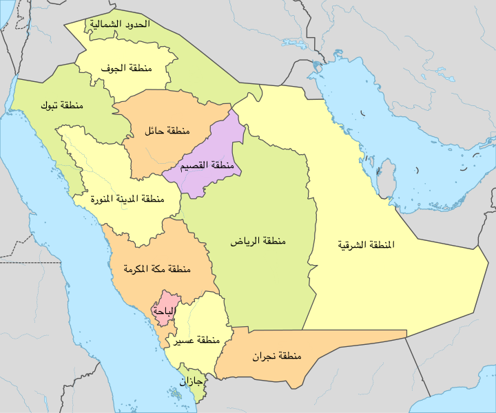 Saudi Arabia, administrative divisions - ar - colored.png