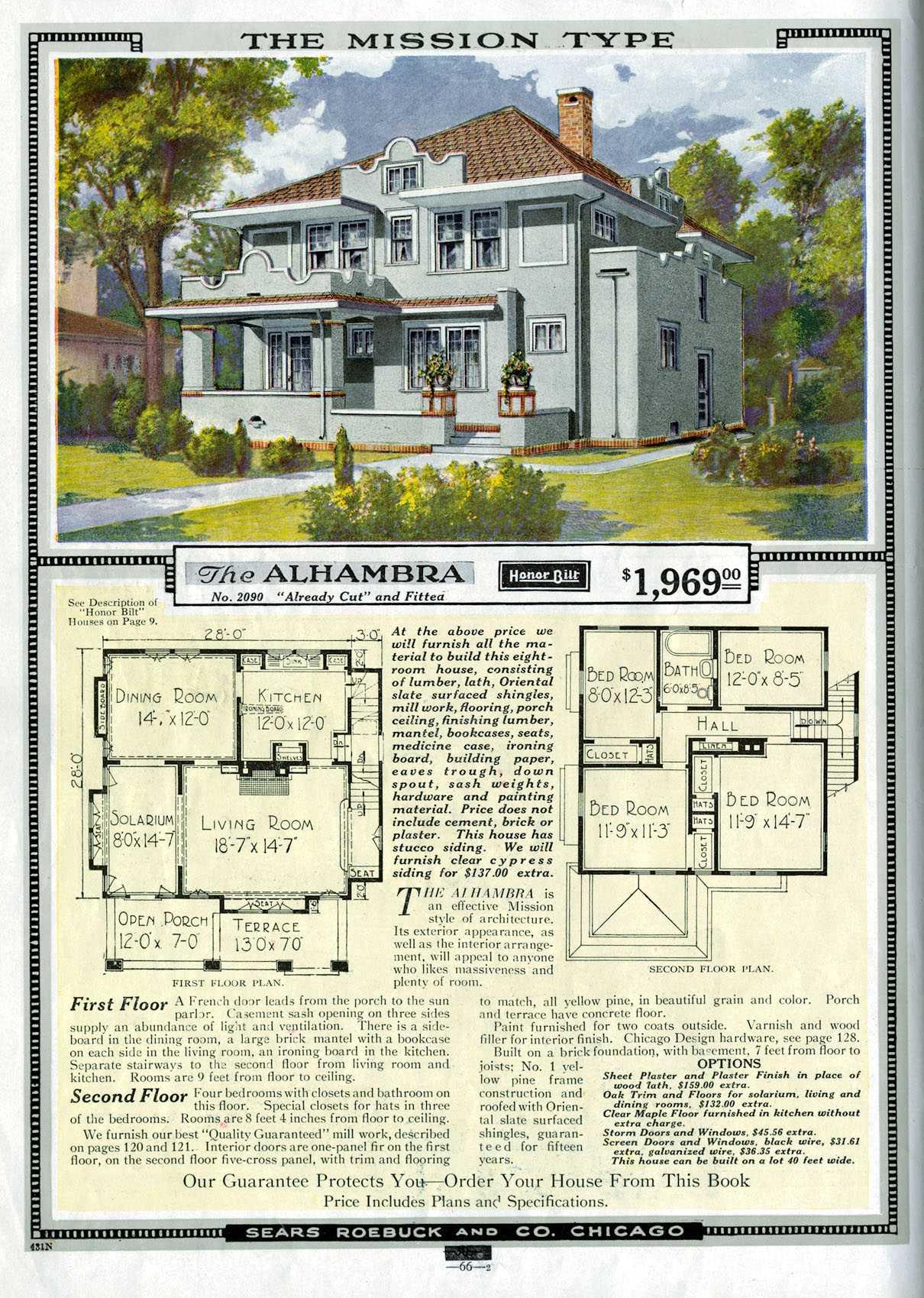 File:SearsHome2090 on Tudor Floor Plans