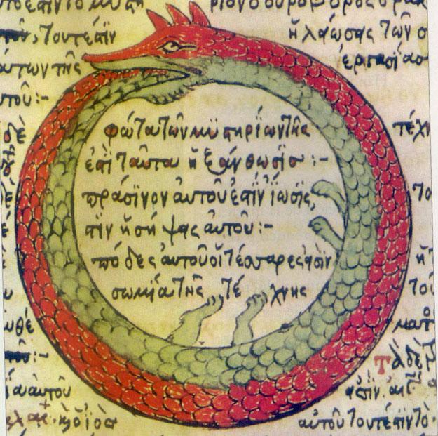 Ouroboros image in the alchemical treatise, 1478. Author - Theodore Pelecanos.