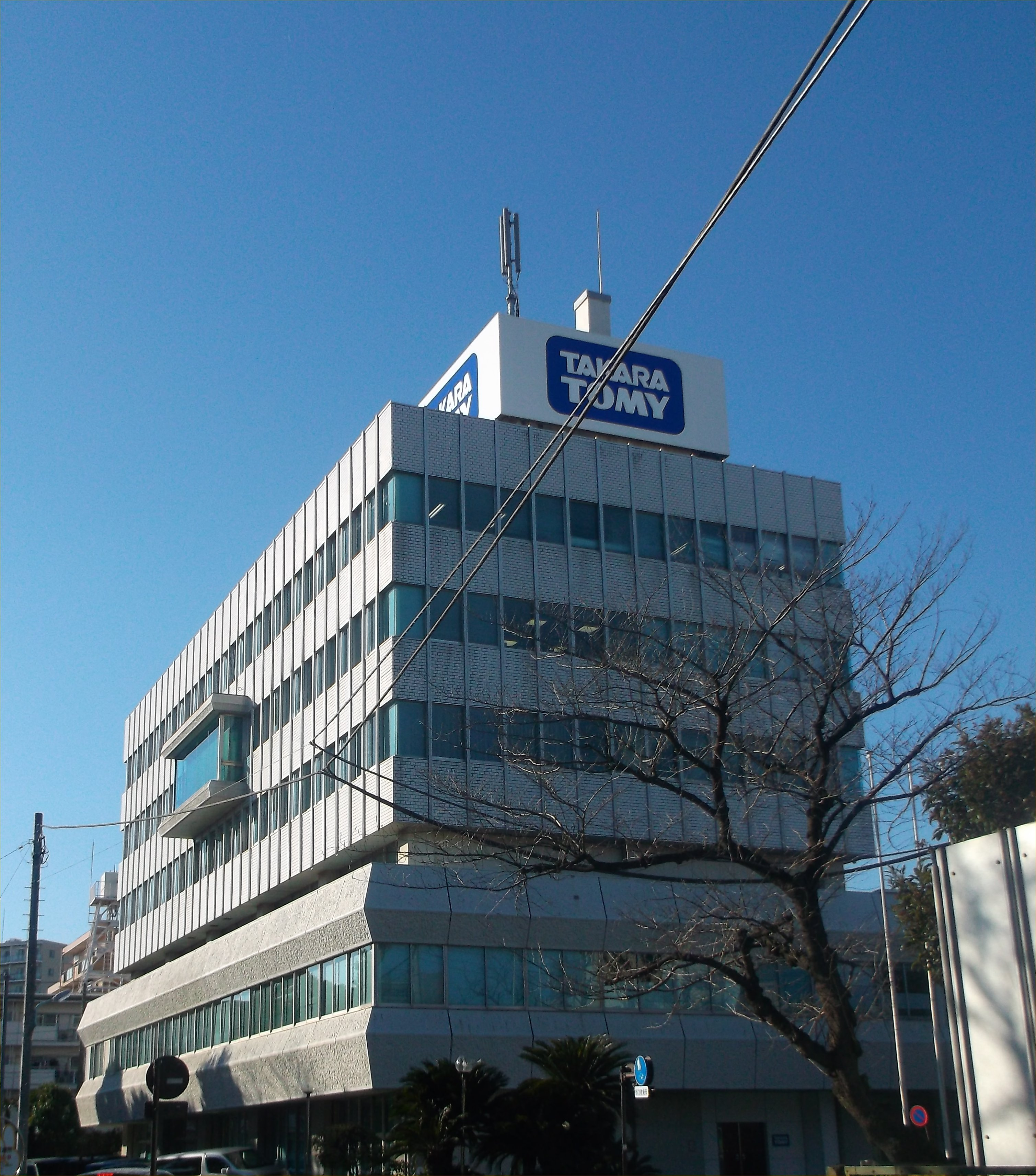 Takara - Wikipedia, la enciclopedia libre