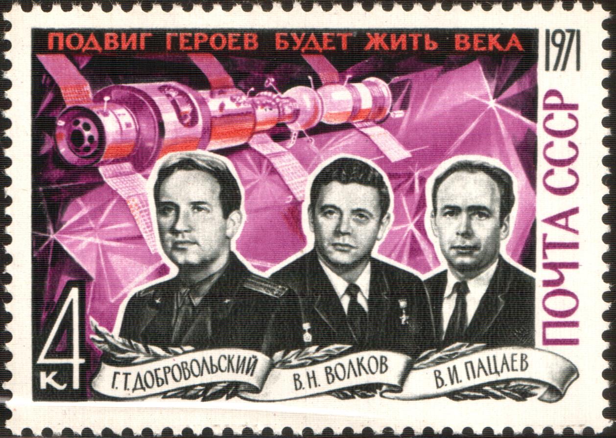 Sello de la URSS de 1971 homenajeando los cosmonautas Gueorgui Dobrovolski (izquierda), Vladislav Vólkov (centro) y Víktor Patsáyev (derecha)