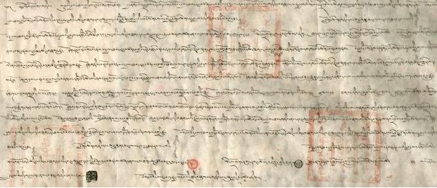 File:Tibet Mongolia Treaty.jpg