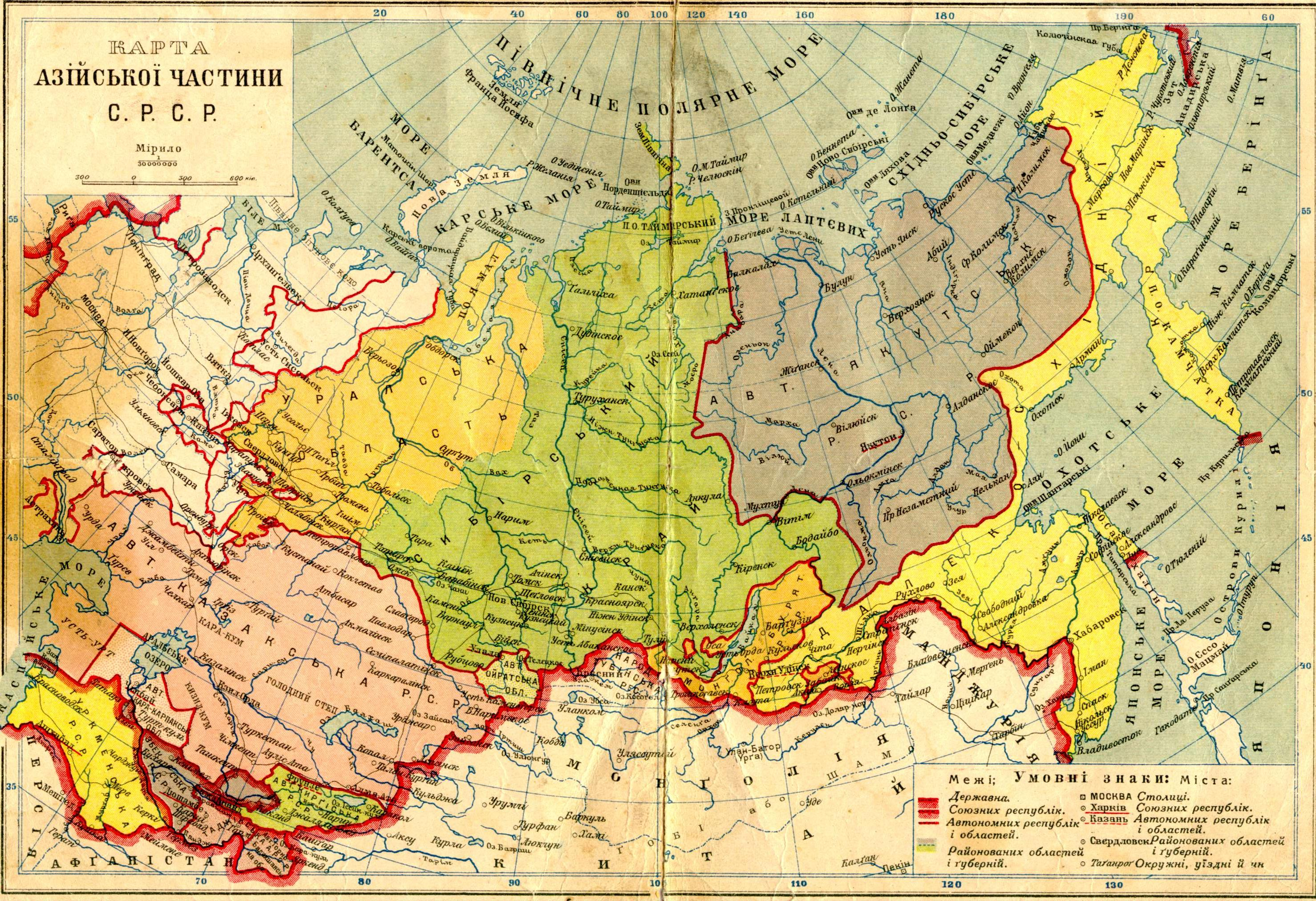 file ussr map asia wikimedia mons
