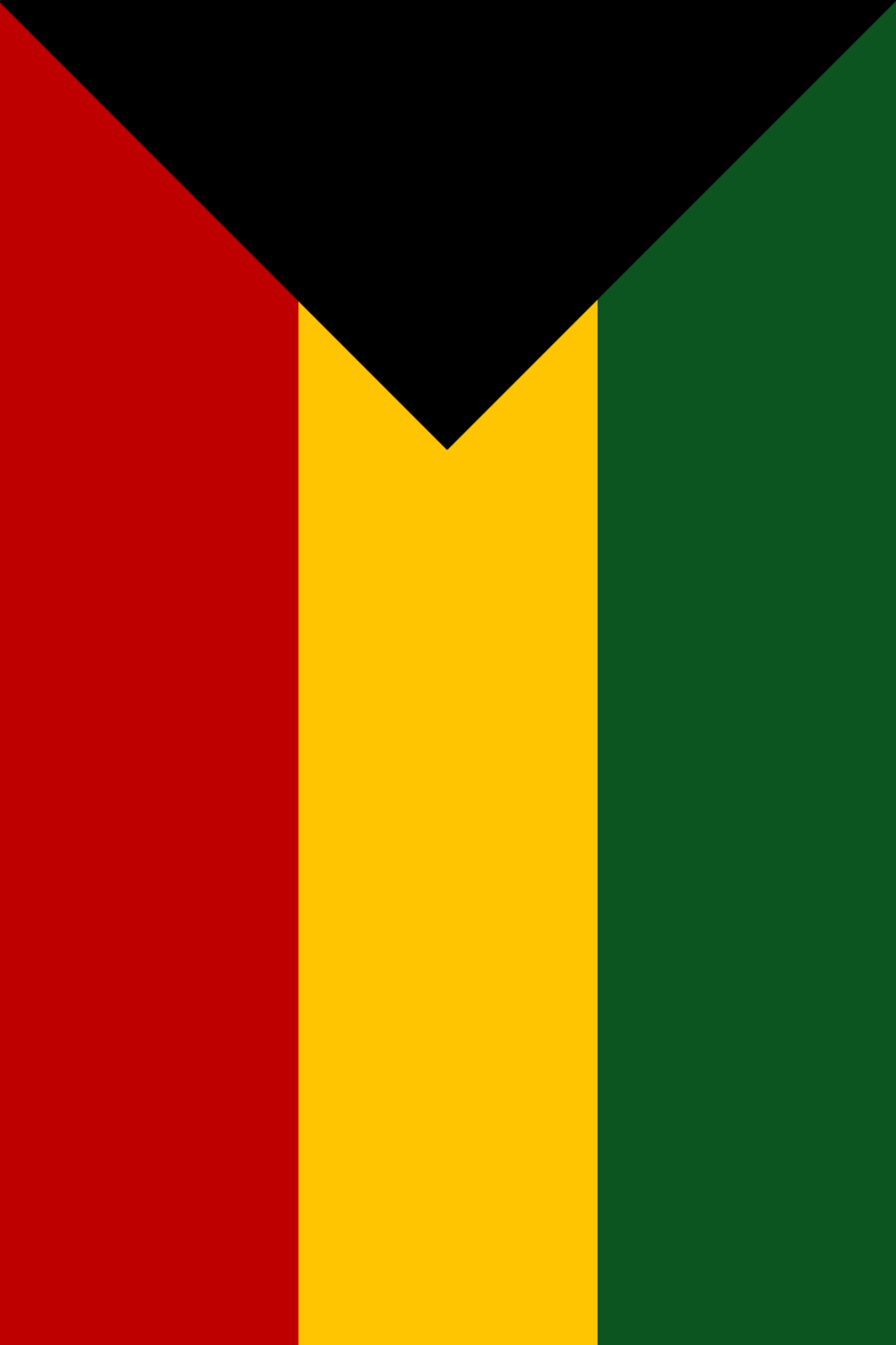 File:Vertical pan african flag.png - Wikimedia Commons