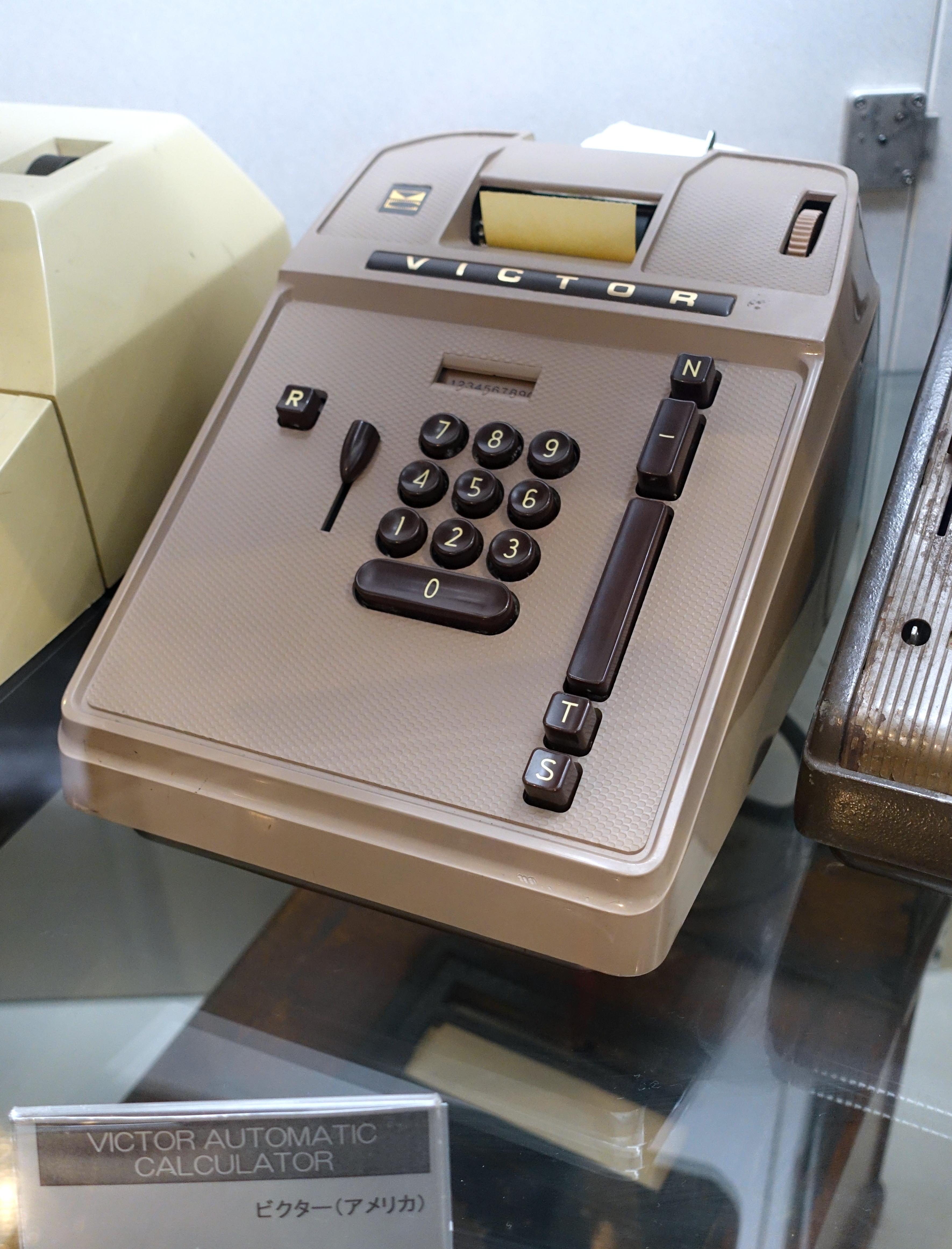 File:Victor Automatic Calculator electromechanical adding
