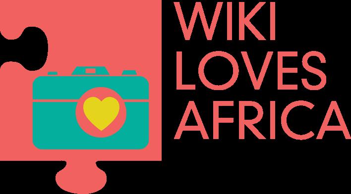 التربية البيئية أو التعليم البيئي..نبذة تاريخية..أهداف التربية البيئية WIKI_LOVES_AFRICA